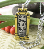 Egyptian Cartouche Amulet Pendant in Pewter with Gold Plating | woot & hammy