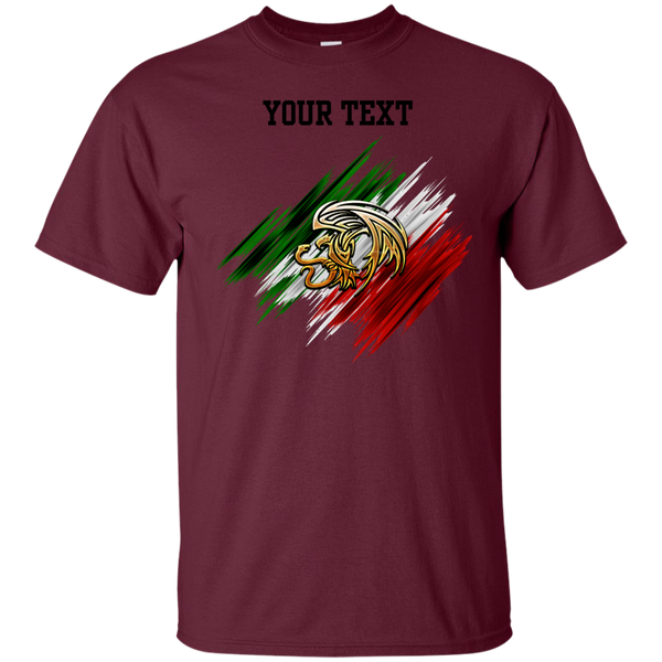 Mexican Flag (customize your text)