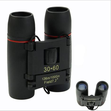 Where can I buy thermal or night vision binoculars?