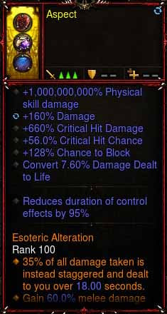 [Primal Ancient] 1-70 1000000000% Modded Ring 660% CHD, 56% CC, 128% Block, RCE 95% Aspect