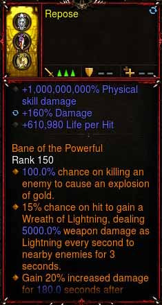 [Primal Ancient] 1-70 1000000000% Modded Ring 610% LPH, 48% CDR, 160% Damage Repose