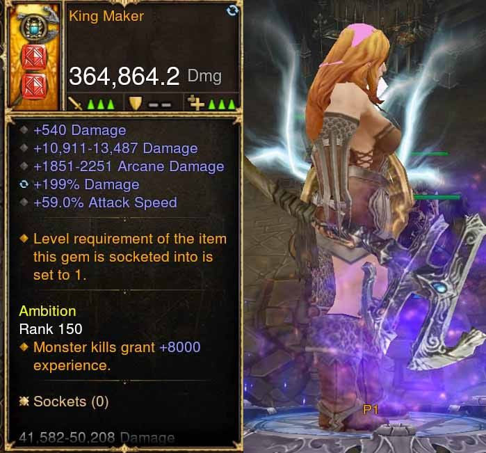 King Maker 364k Modded Weapon (RARE XMOG + Arcane EFFECT)-Diablo 3 Mods - Playstation 4, Xbox One, Nintendo Switch