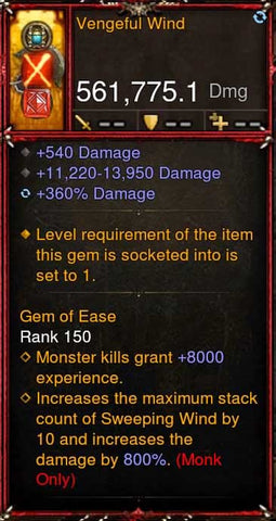 [Primal Ancient] 561k Actual DPS 2.6.7 Vengeful Wind