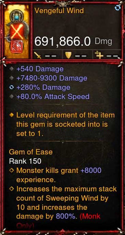[Primal Ancient] 691k DPS 2.6.7 Vengeful Wind