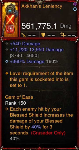 [Primal Ancient] [QUAD DPS] 2.6.5 Akkhans Leniency 561K DPS