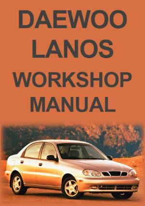 Daewoo Lanos Workshop Manual - FREE