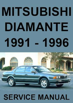 MITSUBISHI Diamante 1991-1996 Workshop Manual