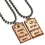 Game of Thrones His and Hers Dothraki Quote Couples Necklaces