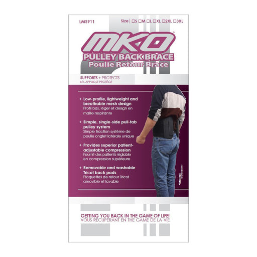 MKO Pulley Backbrace