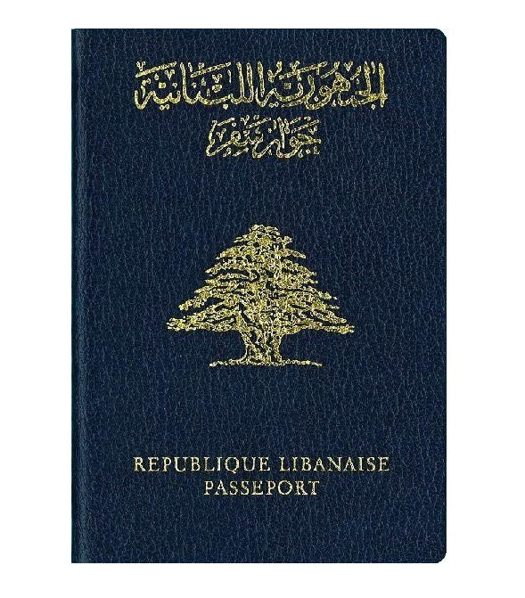 Lebanese Passport Cover