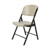 Image of Lifetime Classic Folding Chair (Commercial) Putty - Swings and More