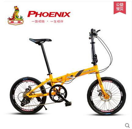 FREE shipping Folding bicycle mountain bike road racing bicycle 7 speed  disc brake 20inch Aluminum alloy frame Magnesium wheel