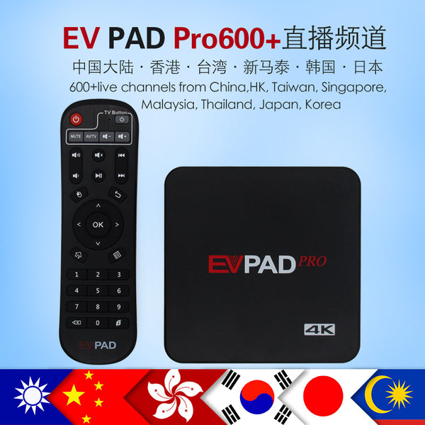 Genuine]Free Shipping EVPAD pro tv box with free tv 1700+ live