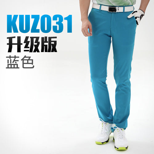 reputation first order 100% satisfaction guarantee PGM Mens Vintage Solid Golf Pants, Golf Tour Performance Dri-Fit, Solid  Golf Style Pants Fit four colors available