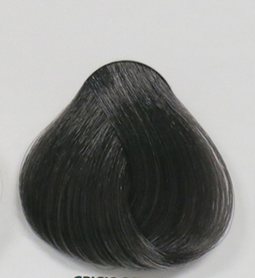 DARK GREY ~ INTENSIFIER RANGE ~ NUANCE Collection