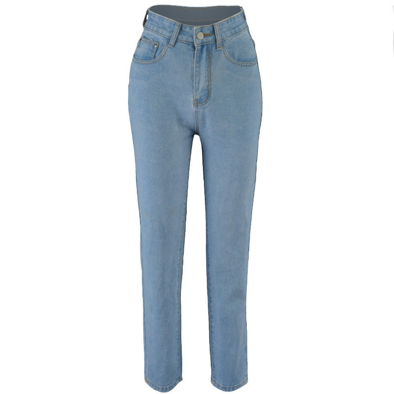 Alexis High Waisted Denim Pants