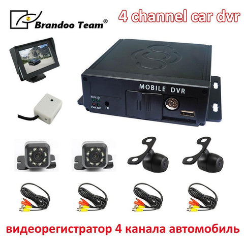 Brandoo Team Security Camera For Vehicle 4 Channel Car DVR - Smart Sales Australia