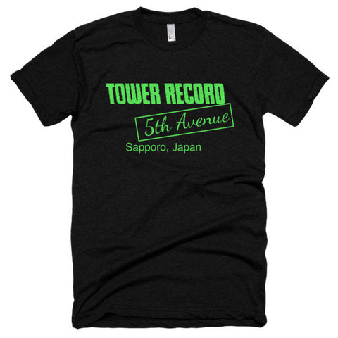 """Tower Record Japan"" Exclusive design Nicknickers"