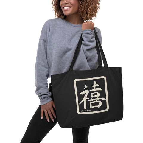 Nicknickers HAPPINESS Large organic tote bag