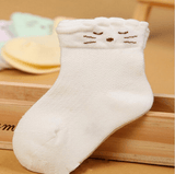 Baby Cat Design Colour Breathable Socks Cream