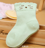 Baby Cat Design Colour Breathable Socks Green