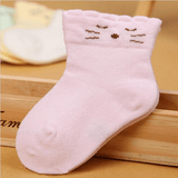Baby Cat Design Colour Breathable Socks Pink