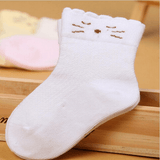 Baby Cat Design Colour Breathable Socks White