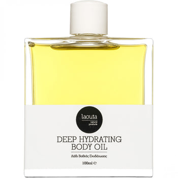 Deep Hydrating Body Oil