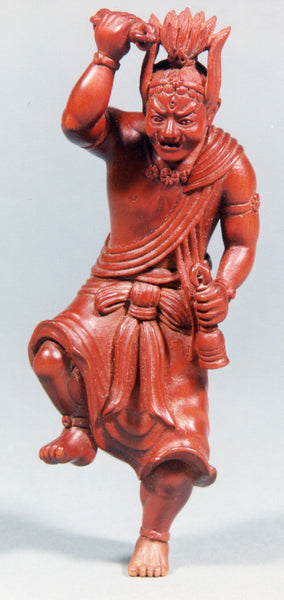 Nio (Buddhist Guardian)
