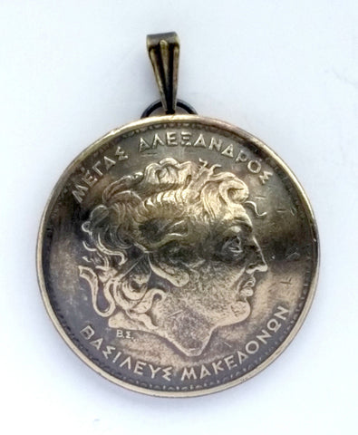 Greece Alexanderthe Great 100 Drachmes Coin Domed Pendant Greek Necklace Jewelry Ancient - Silver Heron Studios - 1