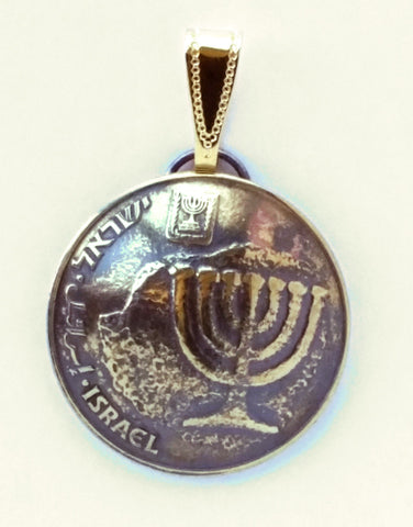 Israel Menorah 10 Agorot Coin Domed Pendant Vintage Necklace Jewelry Jewish - Silver Heron Studios - 1
