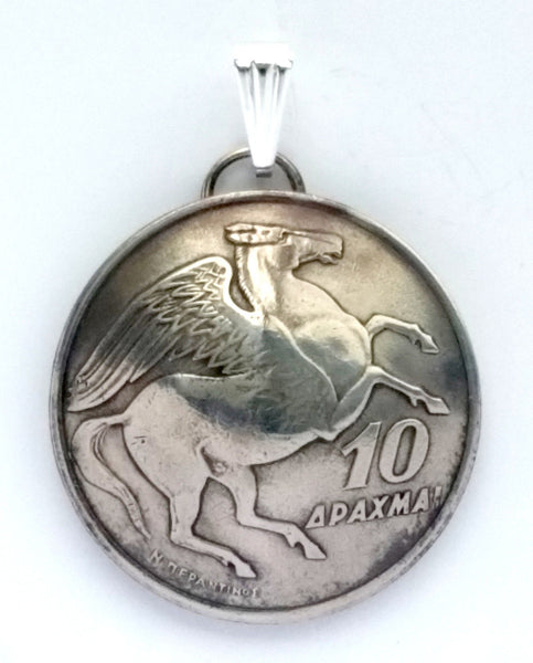 Greece Pegasus Horse 10 Drachmai Coin Pendant Vintage Jewelry Necklace Myth Ancient - Silver Heron Studios - 1