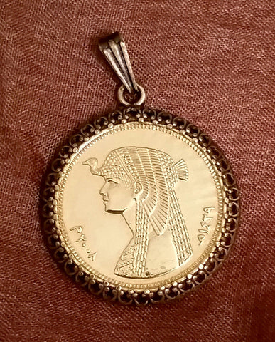 Egypt Cleopatra 50 Piastres Coin Gold Colored Pendant Queen Pharaoh Ancient Egyptian - Silver Heron Studios - 1