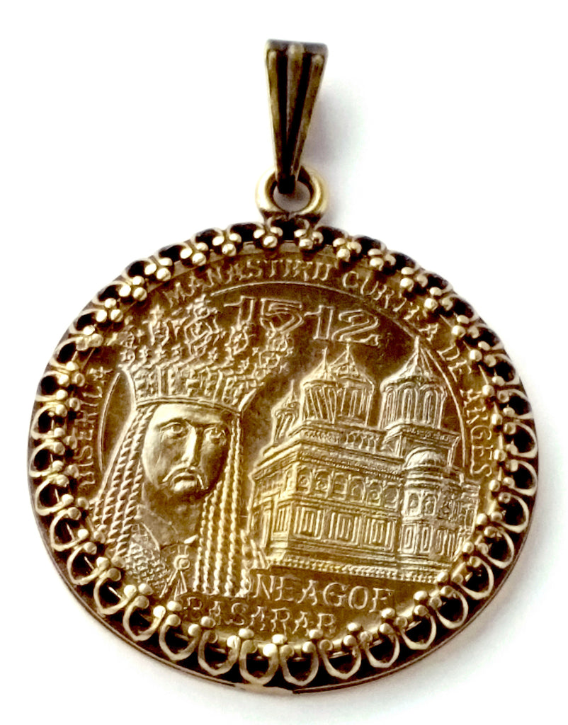 Saint Voivode Romania Monastery Gold Tone Coin Jewelry Necklace Romanian Charms Medieval Europe - Silver Heron Studios