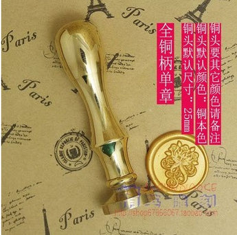 Customize Wax Seal Stamp (Brass Handle)