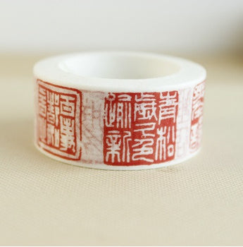 Normal Washitape - Vintage Chinese Seal Stamp Washitape