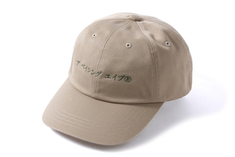 KATAKANA EMBROIDERY PANEL CAP
