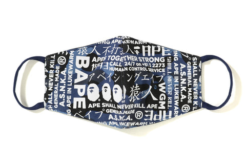 COLOR CAMO MULTI LOGO MASK