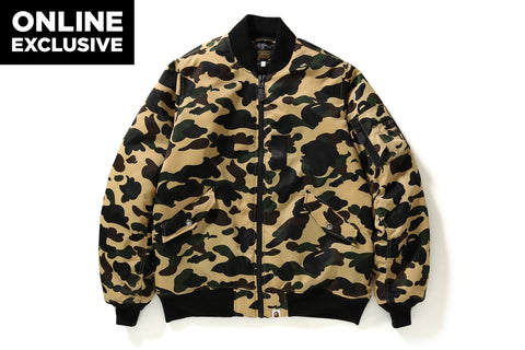 1ST CAMO MA-1 [ONLINE EXCLUSIVE]