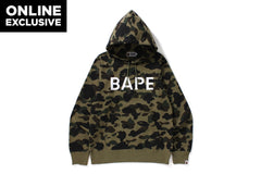 1ST CAMO BAPE PULL OVER HOODIE -ONLINE EXCLUSIVE-