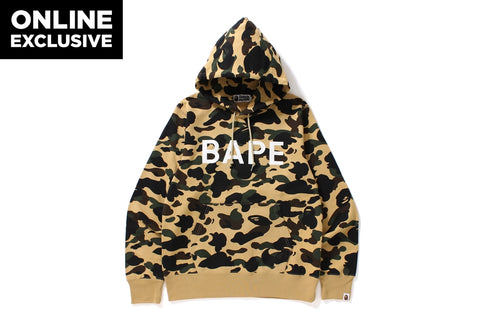 1ST CAMO BAPE PULL OVER HOODIE [ONLINE EXCLUSIVE]