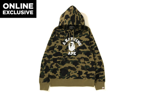 1ST CAMO COLLEGE PULLOVER HOODIE  [ONLINE EXCLUSIVE]