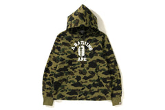 1ST CAMO COLLEGE WIDE PULLOVER HOODIE