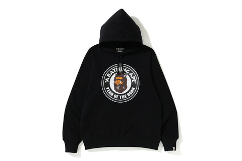 YEAR OF THE BOAR PULLOVER HOODIE