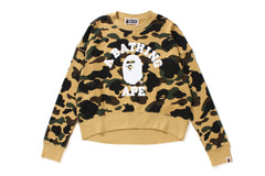 1ST CAMO COLLEGE SHORT LENGTH CREWNECK