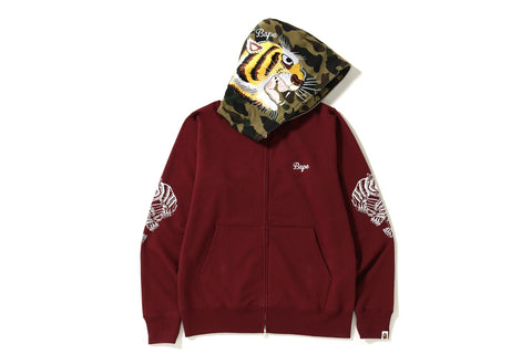 TIGER EMBROIDERY FULL ZIP HOODIE