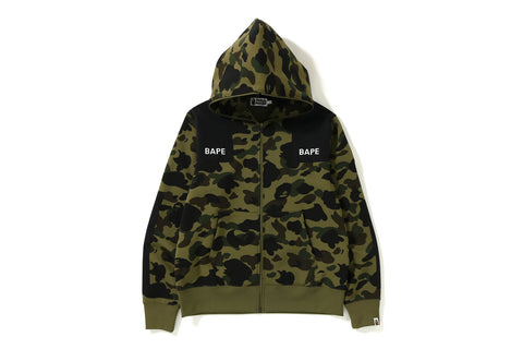 1ST CAMO PATCHED WIDE FULL ZIP HOODIE
