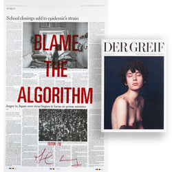 """Blame the Algorithm"" Book + Poster (Limited edition 04 of 50)"