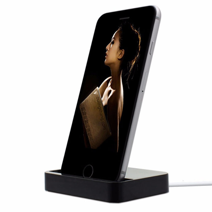 FREE PORTABLE CHARGING DOCK STATION