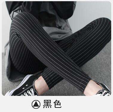 Casual Women Pencil Elastic Slim leggings